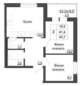 Планировка Двухкомнатная квартира площадью 43.7 кв.м в ЖК «Брусничный»